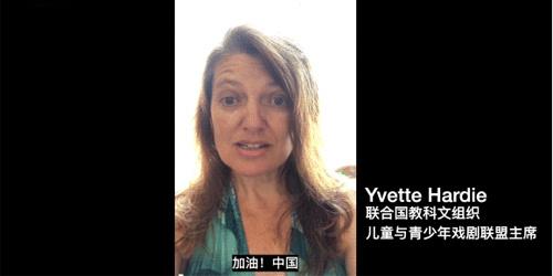 13国61位艺术家:我们迫不及待想来中国