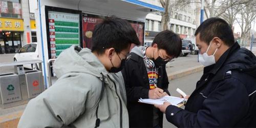 外媒:中国防控举措获得世界的肯定