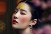 刘亦菲版花木兰 人偶娃娃更时尚?