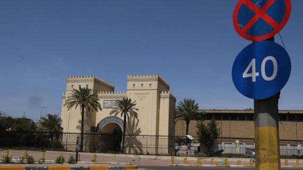 伊拉克首都巴格达继续实施宵禁