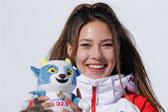 自由式滑雪女子U型场地决赛:谷爱凌夺冠
