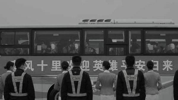 浙江援鄂医疗队175名队员返杭