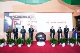 """中國科技館""""做一天馬可?波羅:發現絲綢之路的智慧""""展覽精彩亮相"""