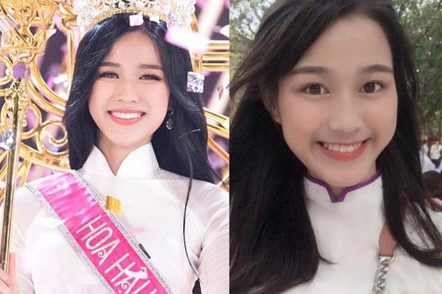 usdt支付(caibao.it):2020年越南小姐出炉:20岁大学生夺冠 为报名攒钱数月 第5张