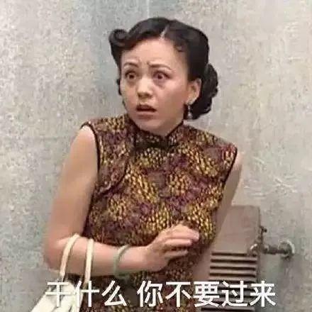 """头皮发麻!上海一小区下起""""蟑螂雨"""" ,居民一晚上看到几千只蟑螂,元凶竟然是它"""