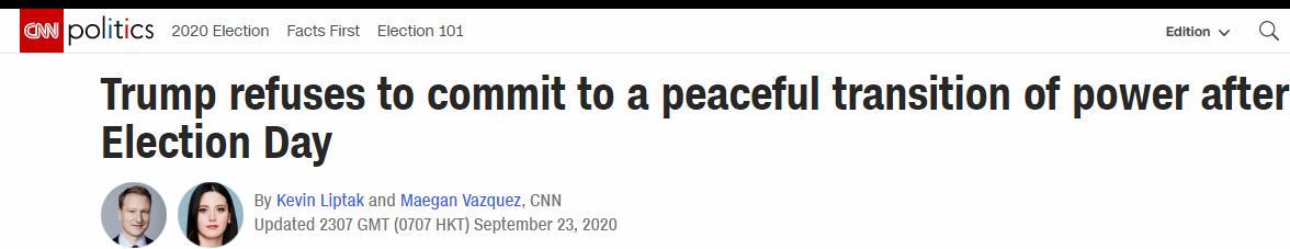 """被问""""能答应若是败选权力会和平移交吗?""""特朗普:得看看到时会发生什么 第1张"""