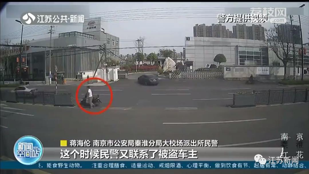 民警救助路边醉汉,接了一通电话后笑了:直接抓起来!