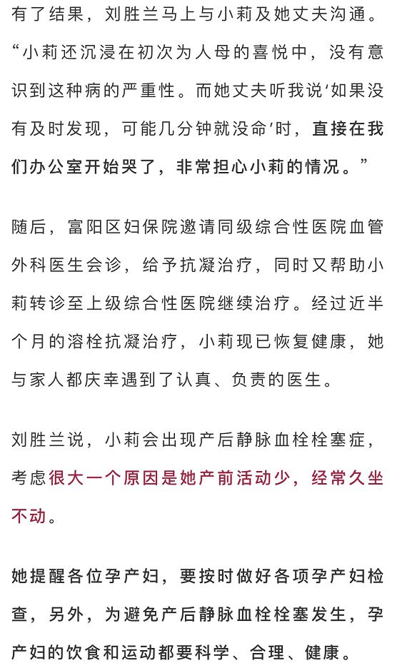 杭州女子顺产,医生却在检查时突然表情严肃,还皱起眉头!丈夫听完就哭了……