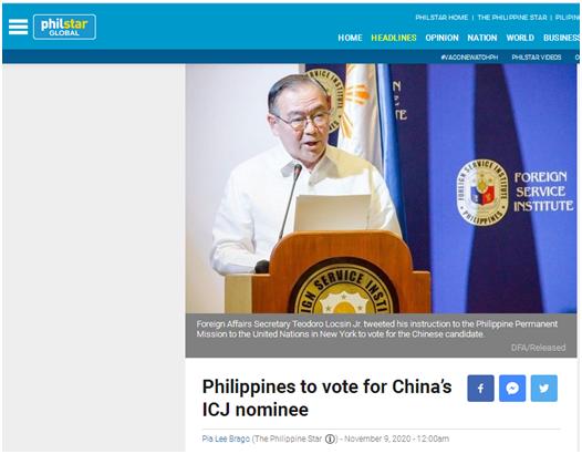 """国际法院换届选举在即,菲外长""""指示"""":把菲律宾选票投给中国法官 第2张"""