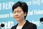 """林郑月娥:坚守""""一国两制""""原则 香港一定能走出困局"""