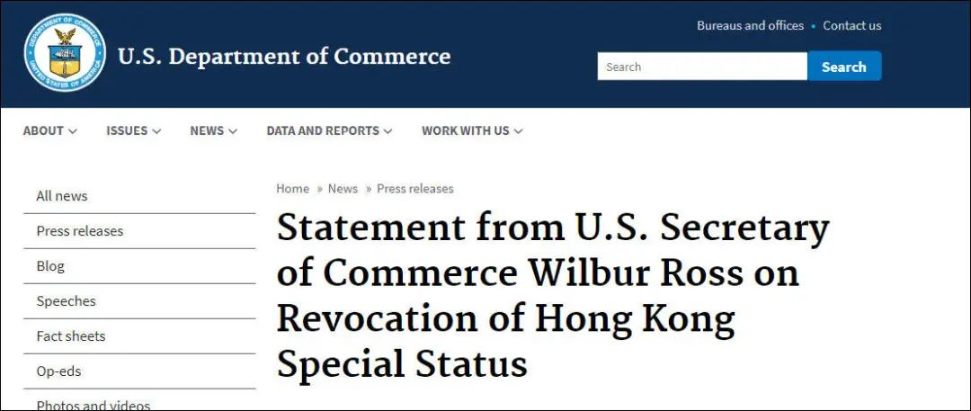 allbetgaming代理:补壹刀:本周,美国将打出它制裁香港的最后两张大牌? 第3张