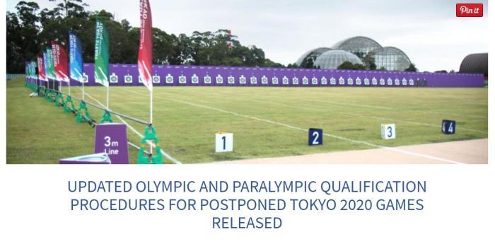 世界射箭联合会:剩余奥运资格赛均推迟到2021年