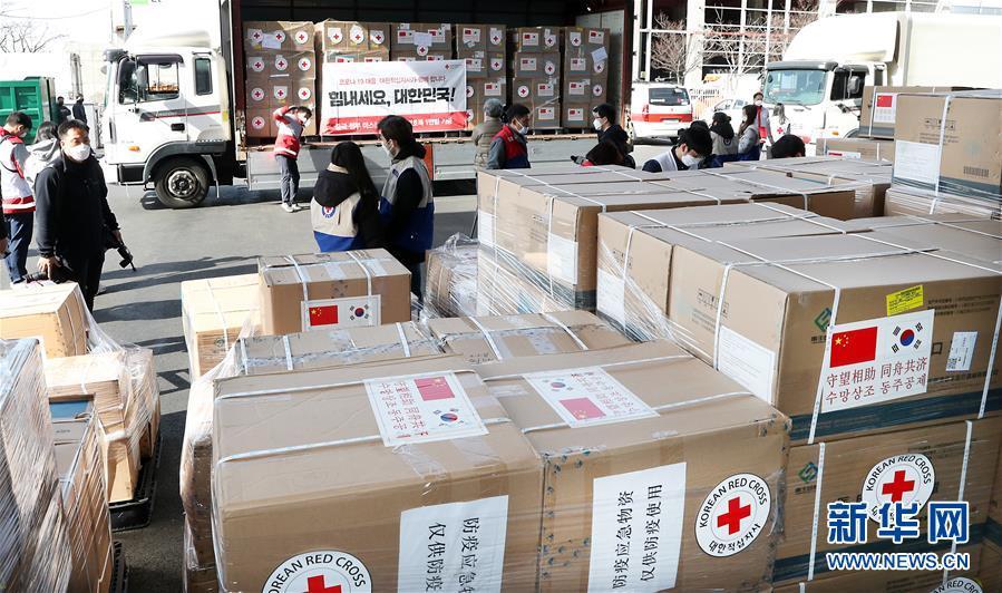 中国医疗物资驰援韩国:守望相助,同舟共济