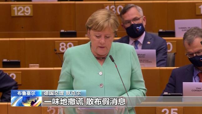 "allbet电脑版下载:拒绝""站队""美国 德国示意将深化与中国贸易关系 第3张"