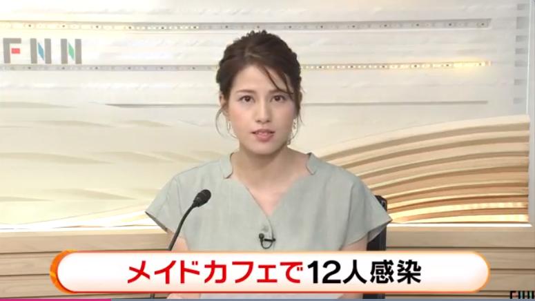 欧博客户端下载:日本一女仆咖啡厅暴发团体熏染12名员工确诊(图) 第2张