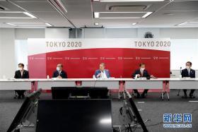 奥运会——东京奥组委召开理事会会议