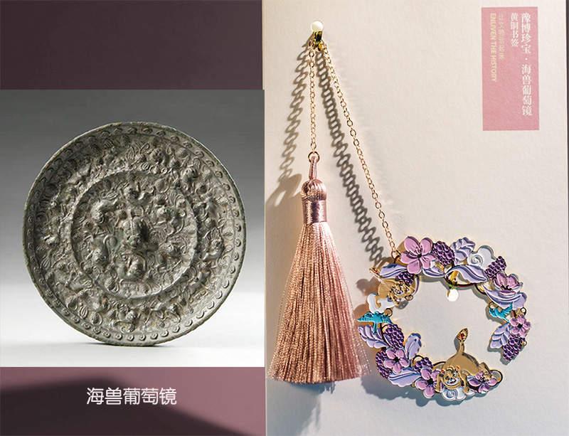 """""""了不起的中国博物馆——文创有意思""""  走进河南博物院"""