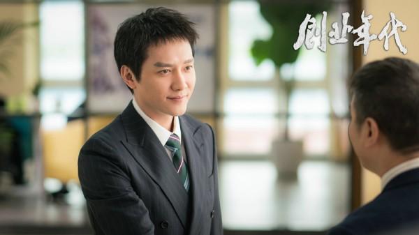 《创业年代》CCTV-1热播 冯绍峰袁姗姗同心共创事业