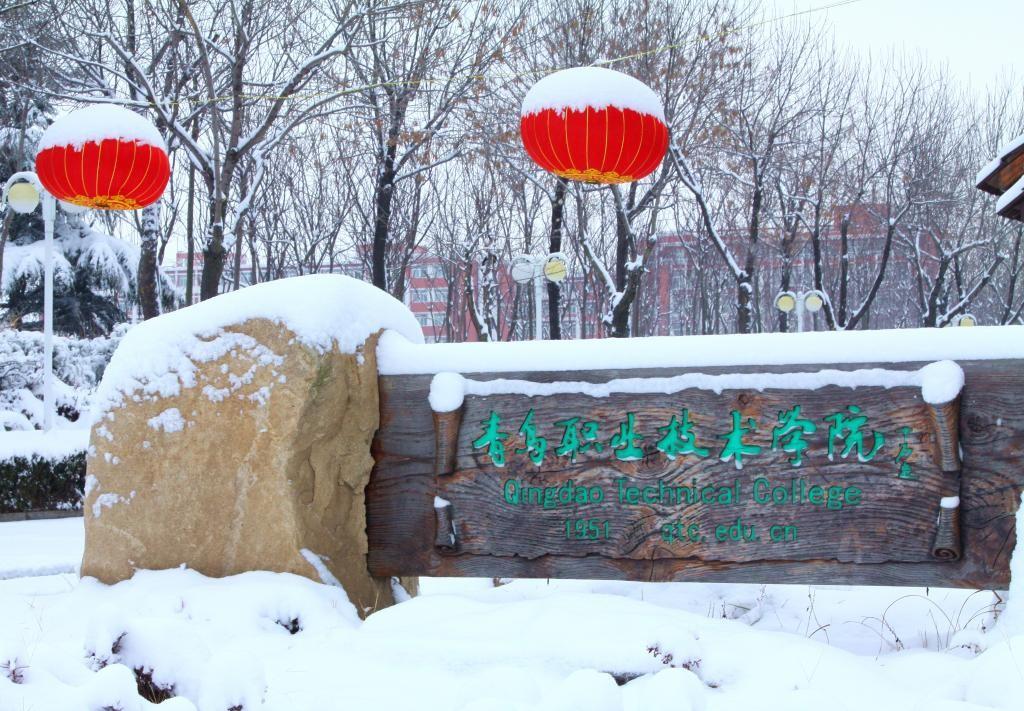 """2020""""创想""""青岛职业技术学院专场发布亮相中国国际大学生时装周"""