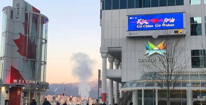 """温哥华地标建筑大屏幕播出""""武汉加油""""公益广告"""
