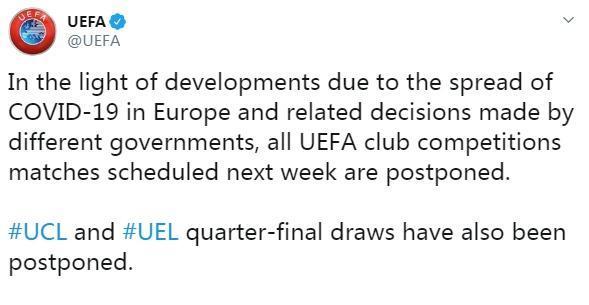 外媒:欧冠抽签7月10日进行 采用单场淘汰制