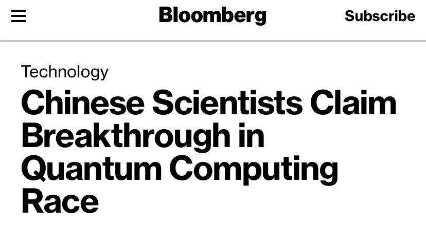 bet:全球聚焦点丨中国量子盘算新突破 外媒赞这是主要里程碑! 第5张