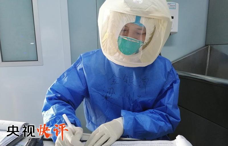 【央视快评】为康健中国建设、维护天下公共卫生平安作出新贡献