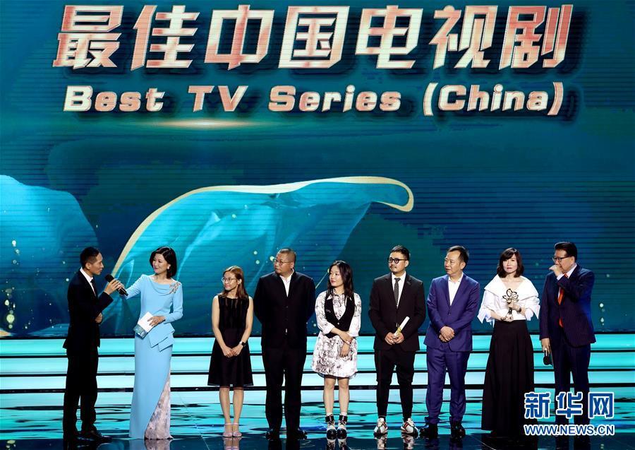 第26届上海电视节闭幕《破冰行动》获白玉兰最佳中国电视剧奖