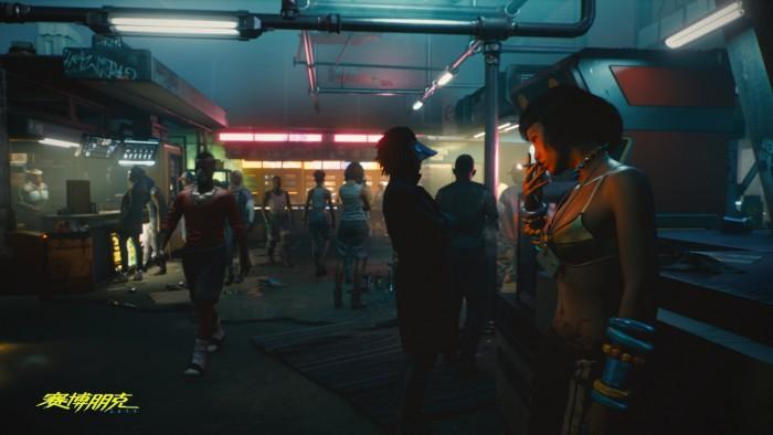 《赛博朋克2077》基本没有希望登陆任天堂Switch