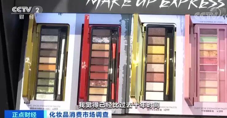 """国产化妆品崛起!""""国货之光""""们已占市场份额过半!"""