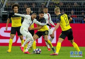欧冠:多特蒙德战2-1胜巴黎圣日耳曼