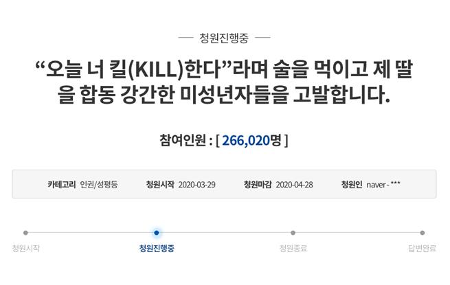 """韩国""""N号房""""事件风波未平又爆初中生集体性暴力事件"""