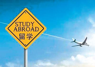 疫情之下,留学之路能否继续?
