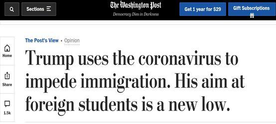 《华盛顿邮报》评论文章:特朗普政府正在利用新冠病毒赶走移民