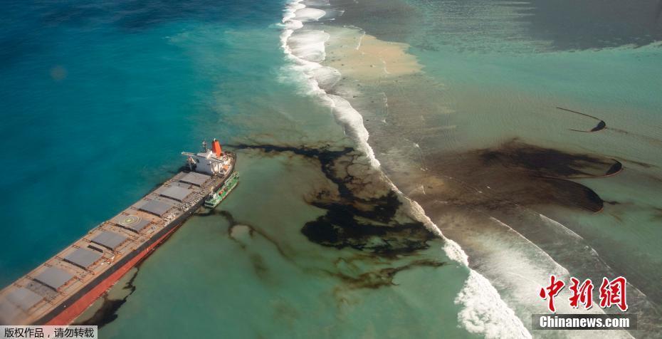 日本货轮在毛里求斯触礁漏油 清理工作紧张进行