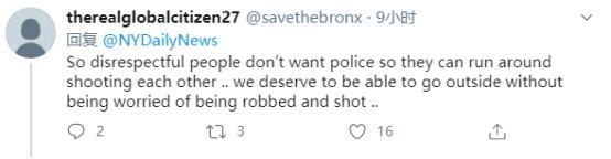 "buy apple account:纽约警员逮捕嫌犯时反遭""锁喉"",纽约市长呼吁警民团结:不容许针对警员的暴力行为"