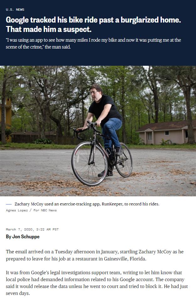 谷歌定位数据让骑行健身者被误认为是入室抢劫嫌犯