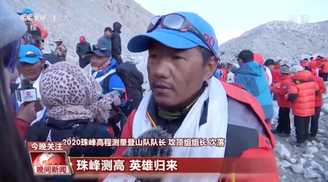 8300米→登顶,耗时9个小时!队员讲述的这个细节让人泪目