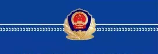 山西新绛县发生一起重大刑事案件嫌疑人在逃警方发悬赏通告