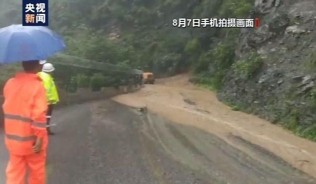 108国道西安周至段塌方水毁严重 已实施交通管制