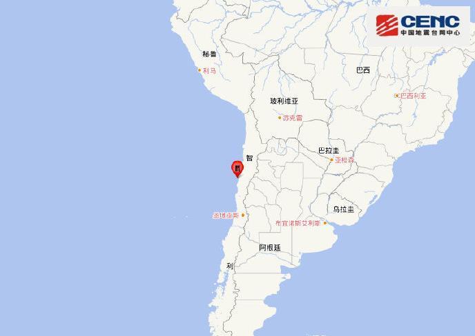 皇冠注册平台:智利北部发生6.3级地震 系当日第二次6级以上地震