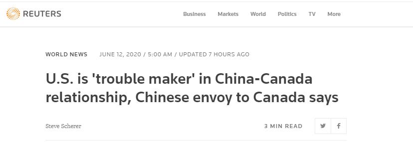 """中国驻加大使:孟晚舟案是""""政治事件"""",美国是中加关系的""""麻烦制造者""""!"""
