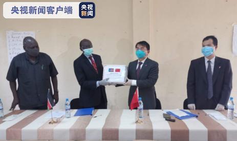 allbet欧博集团:中国向南苏丹捐赠医疗装备及物资 第1张