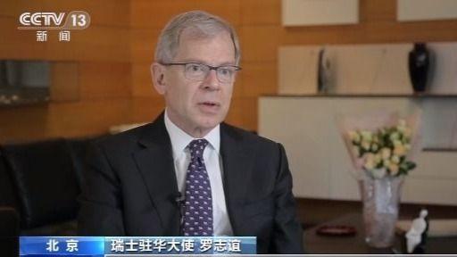 """全球视线丨七位驻华大使成进博会""""明星代言人"""":中国为世界经济注入动力 第4张"""
