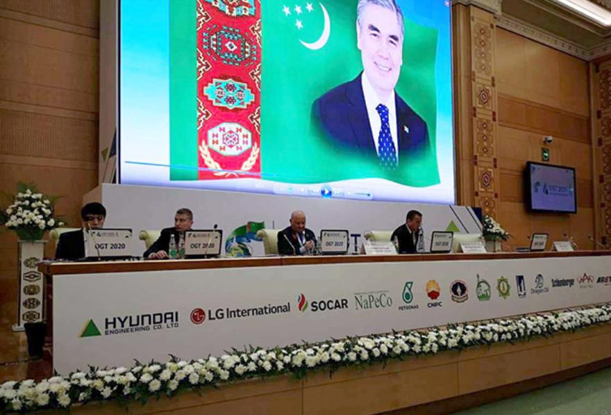土库曼斯坦石油天然气国际大会开幕:中国仍是土天然气最大进口国