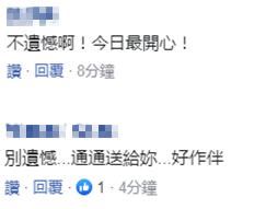 """又炒作!民进党当局宣称对黎智英被捕""""高度遗憾"""",岛内网友:惺惺作态"""