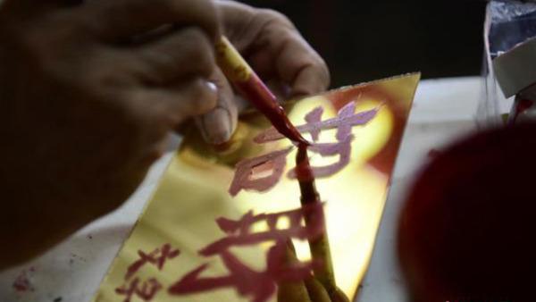 """香港""""文字师""""传承中华文化"""