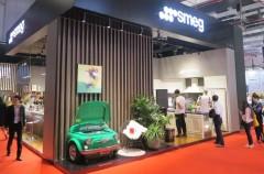 SMEG亮相进博会:为中国消费者带来理想厨房生活