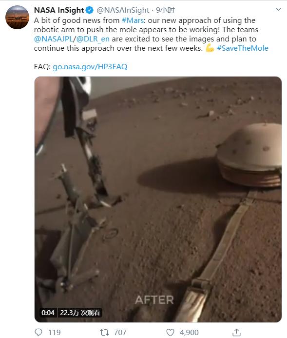 """NASA以最不寻常的方式尝试解决其火星""""鼹鼠""""问题"""