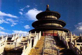 北京出台26条举措推进文化和旅游深度融合发展